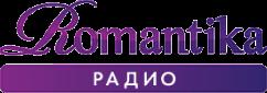 Главный логотип Romantika