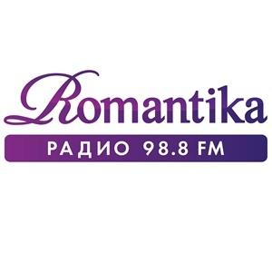 Радио Romantika отмечает день рождения