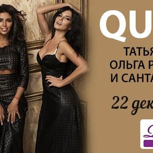 22 декабря на Радио Romantika группа Queens