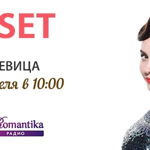 9 апреля на Радио Romantika певица ASET