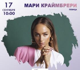Радио Romantika – 17 сентября в гостях певица Мари Краймбрери