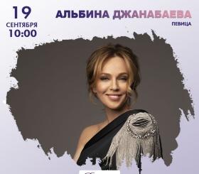 Радио Romantika – 19 сентября в гостях певица Альбина Джанабаева