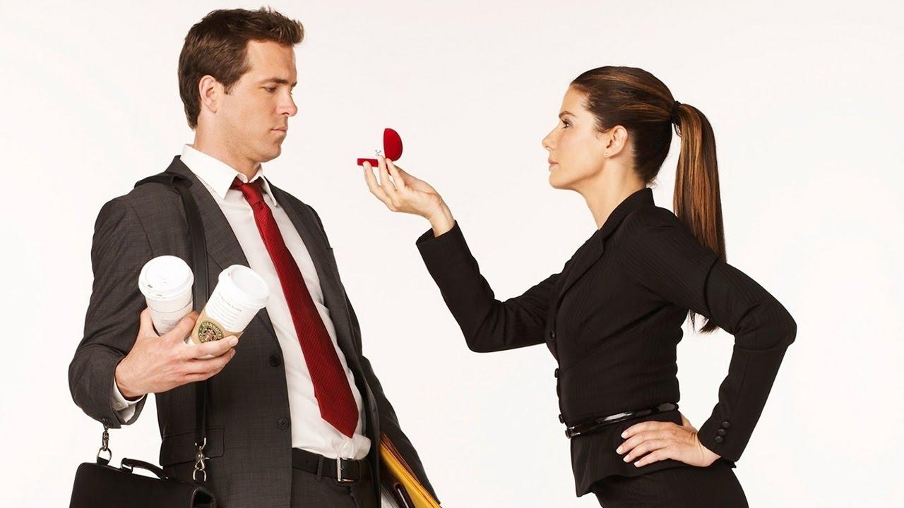 Можно ли делать предложение после полугода знакомства